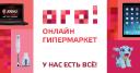 ogo1.ru